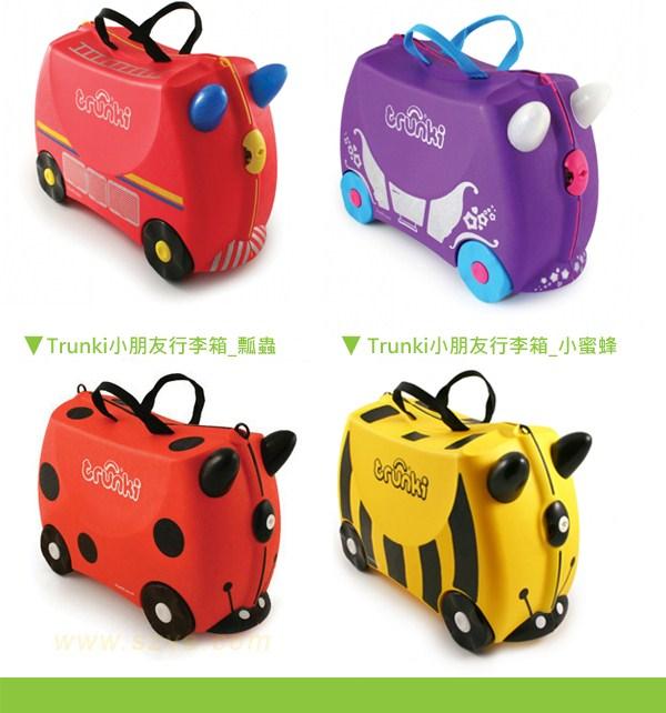 英国trunki可乘坐儿童行李箱