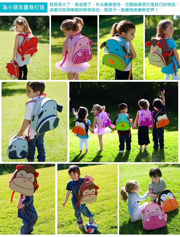 hop儿童后背包-美国品牌zoo