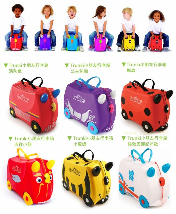 【英国trunki可乘坐儿童行李箱-吉祥小龙】世界首创超可爱多用途登机
